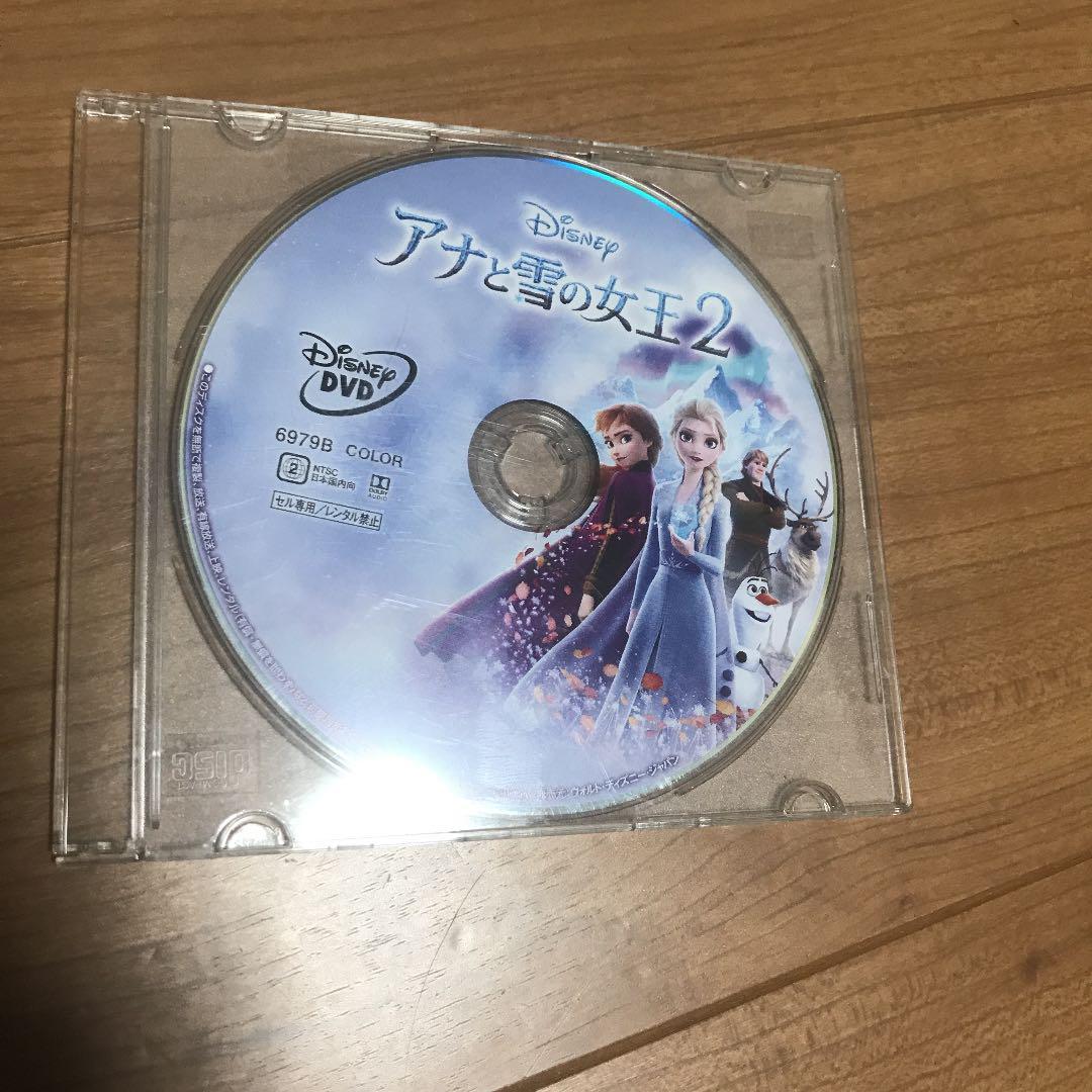 アナ と 雪 の 女王 2 dvd