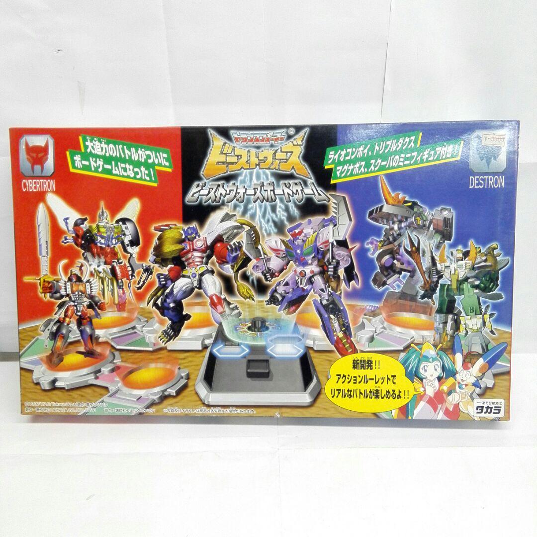 Comme neuf Transformers Beast Wars  Board Game  sélectionnez parmi les dernières marques comme