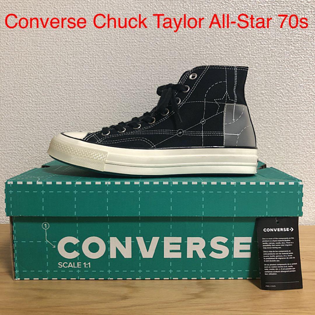converse all star 70s