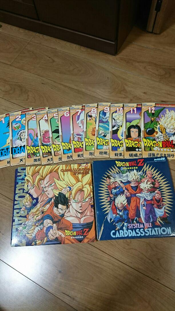 Non-sport Trading Cards Dragon Ball Carddass Jumbo System File