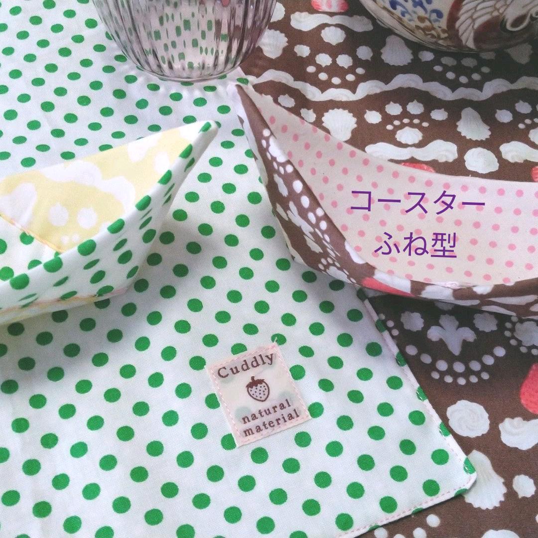 いちごケーキ柄★ランチョンマット&コップ入れ