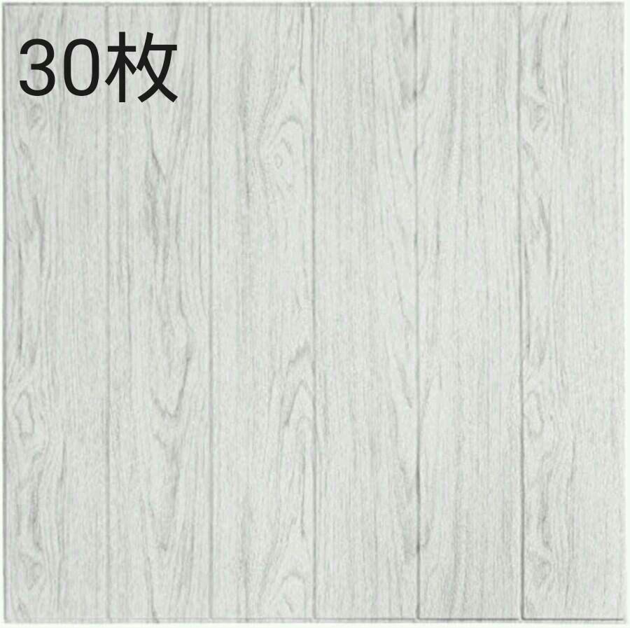 メルカリ 新品 3d壁紙 30枚 70 70cm ホワイトウッド 壁紙シール 防音シート0 インテリア小物 10 900 中古や未使用のフリマ