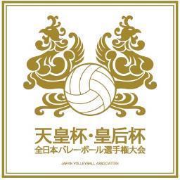 メルカリ ミカサ バレーボール検定5号球 Mvp2 天皇 皇后杯 ミカサ 2 990 中古や未使用のフリマ