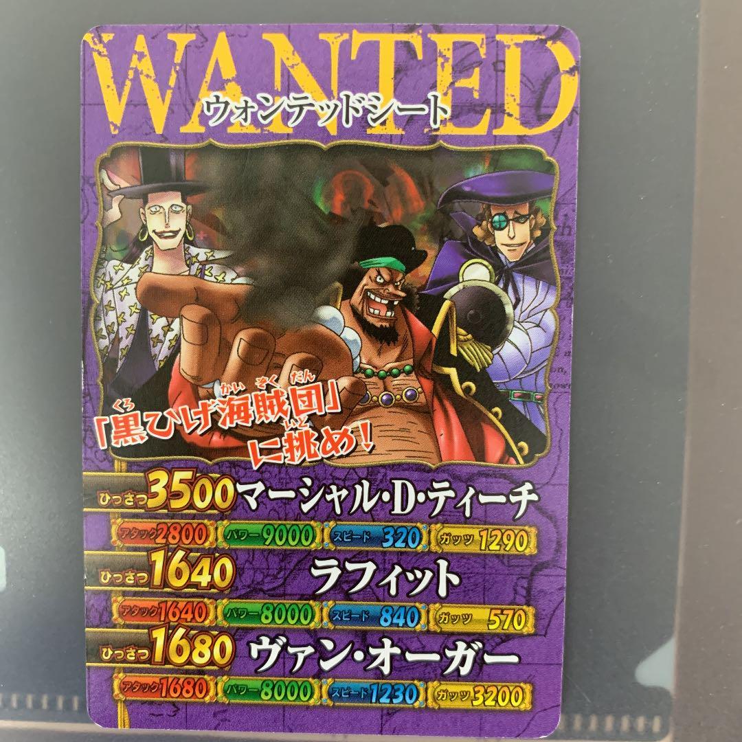 メルカリ ワンピース One Piece カード 300 中古や未使用のフリマ