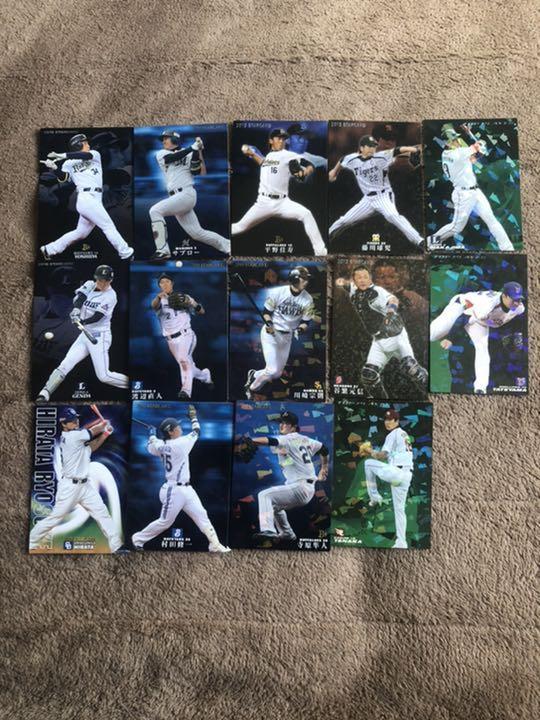 プロ 野球 チップス レア カード