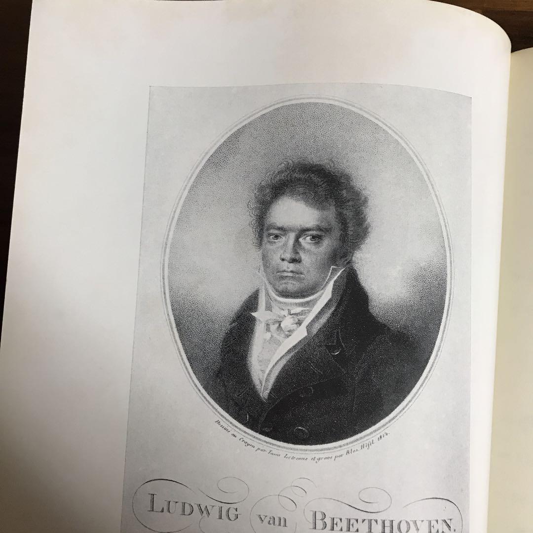 ベートーベン 肖像画 楽譜