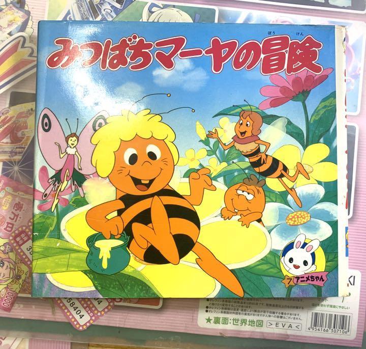 ミツバチ マーヤ