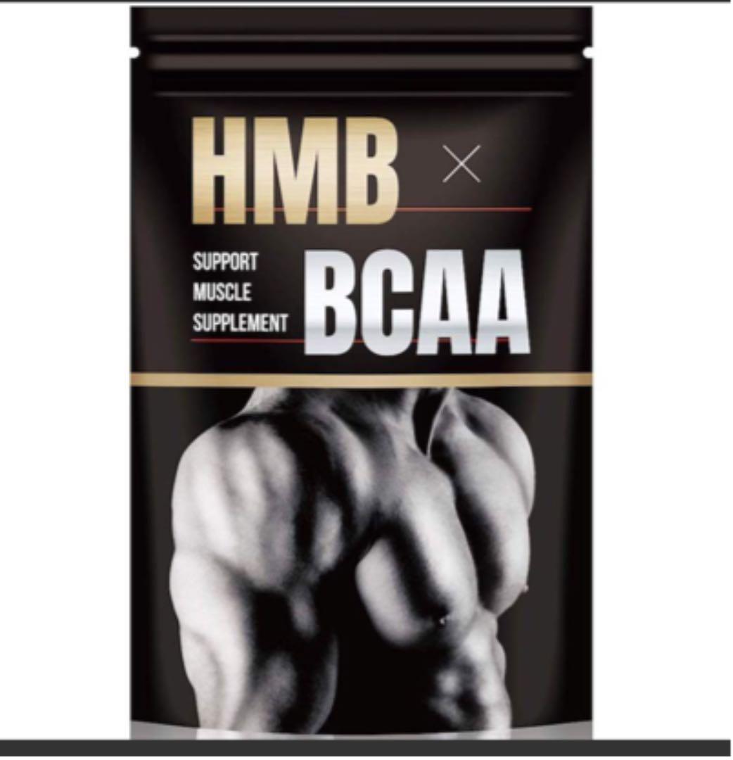ダイエット bcaa