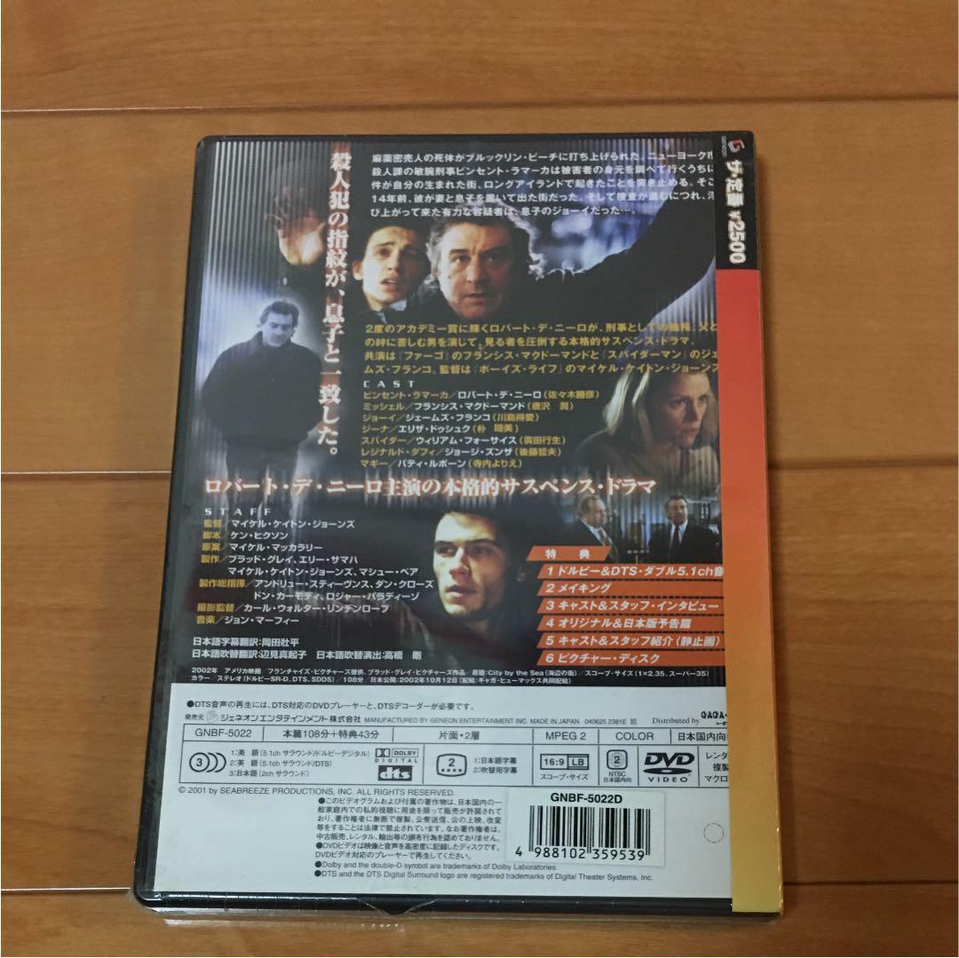 メルカリ - DVD 容疑者 CITY BY THE SEA 【外国映画】 (¥777) 中古や未 ...