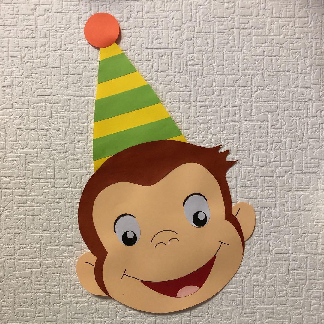 おさるのジョージ 誕生日壁面(¥499) , メルカリ スマホでかんたん フリマアプリ
