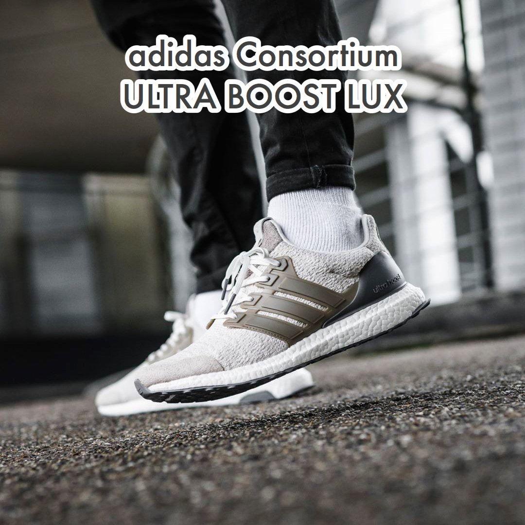 lowest price 1a115 293e1 定価28080円《新品》27.5cm Adidas ULTRABOOST LUX(¥17,800) - メルカリ スマホでかんたん フリマアプリ