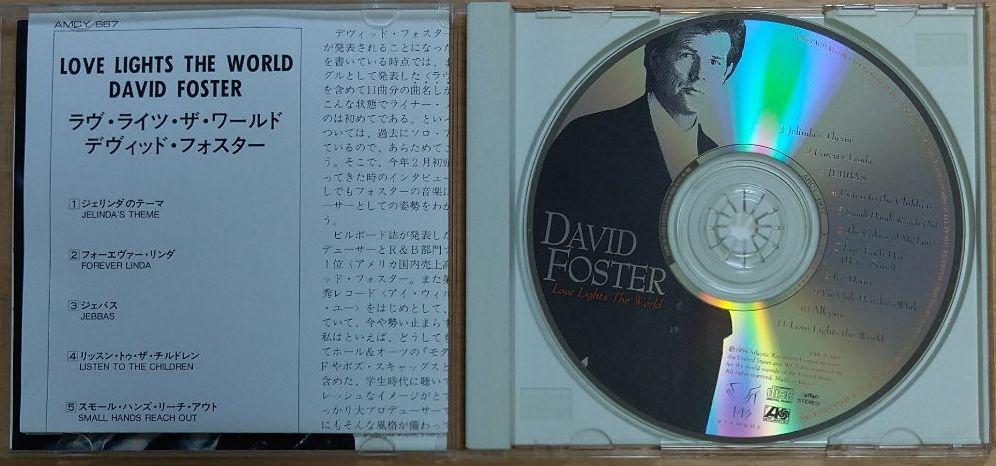メルカリ David Foster Love Lights The World 洋楽 300 中古や未使用のフリマ