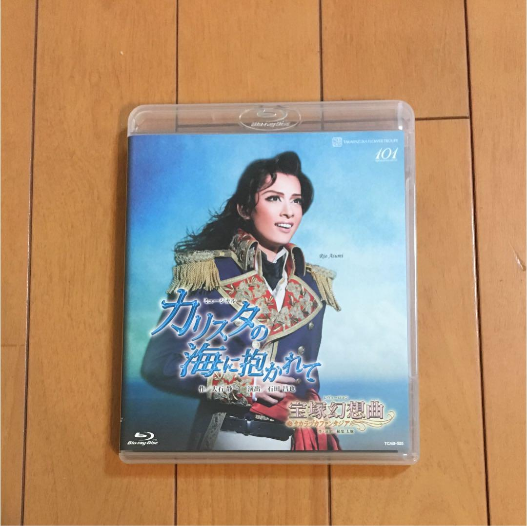 『カリスタの海に抱かれて』 【Blu-ray】 花組宝塚大劇場公演