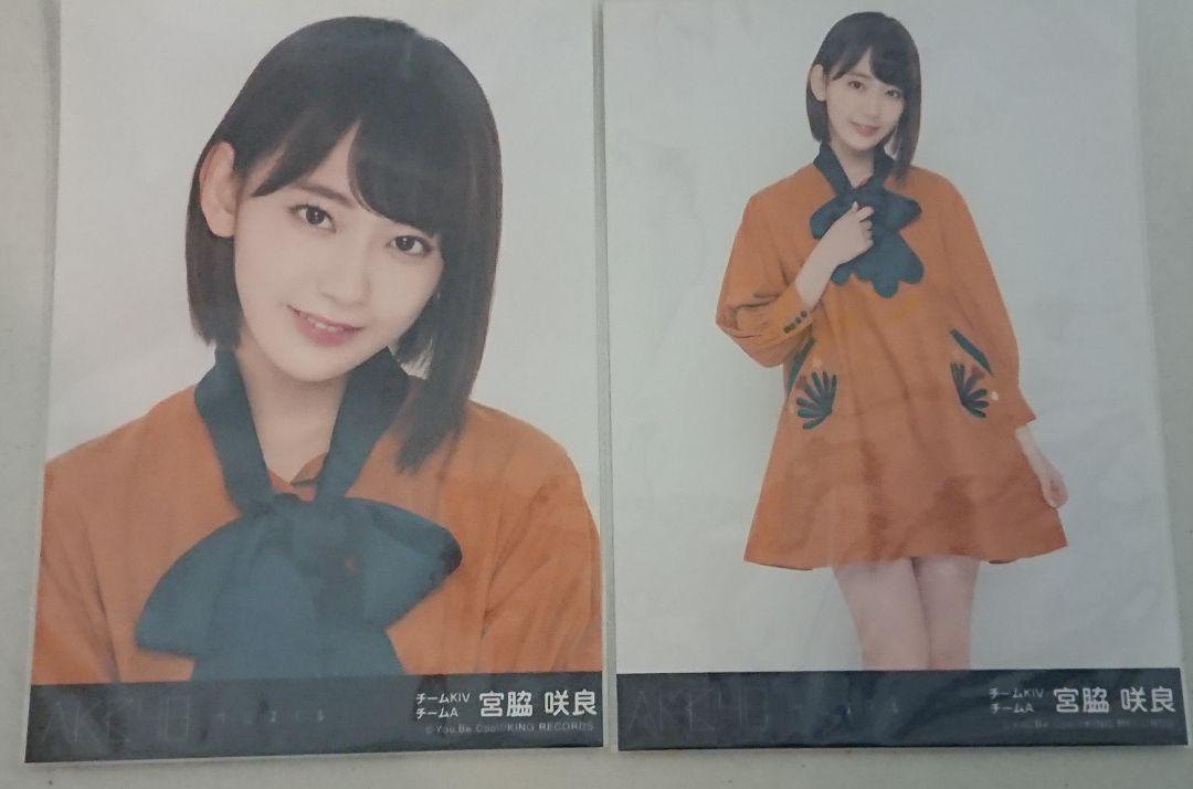メルカリ - AKB48 アルバム サムネイル 2種コンプ 宮脇咲良 【アイドル ...