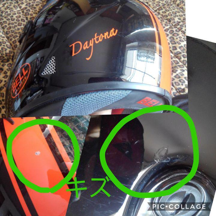 sale retailer 83c40 46df0 bell BELL ベル デイトナ フルフェイス ヘルメット S(¥ 19,999) - メルカリ スマホでかんたん フリマアプリ