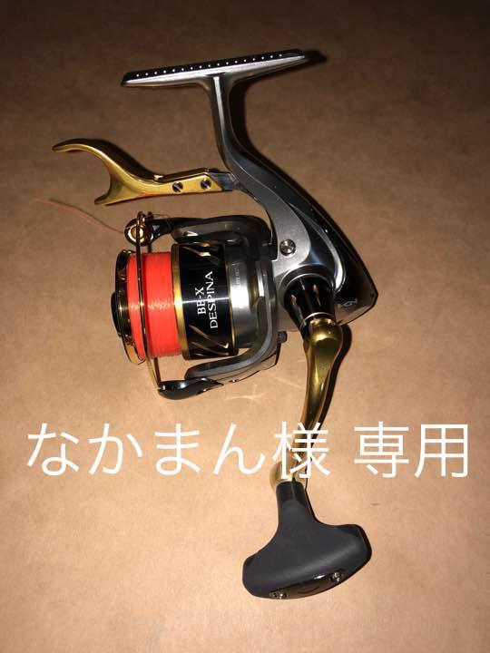 シマノ16 BB XデスピナC3000D TYPE G(¥20,000) メルカリ スマホでかんたん フリマアプリ
