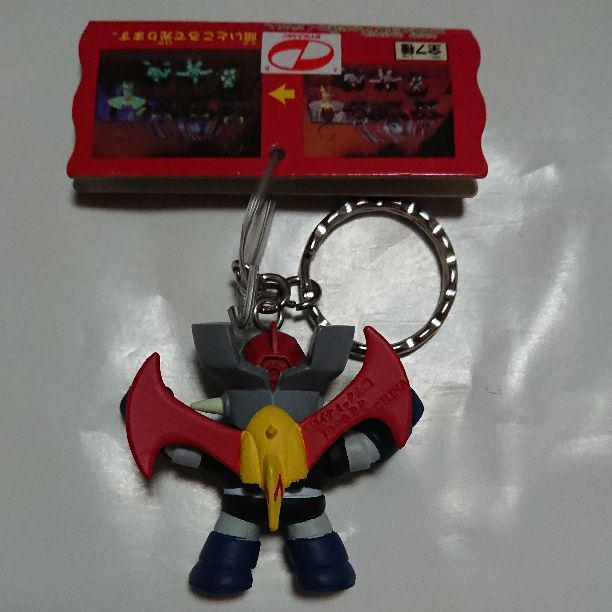 Banpresto 1998 Mazinger Z Figure Keychain Glow in the Dark Version