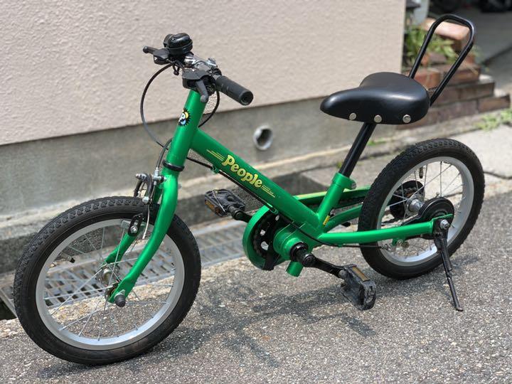 トイザラス 自転車