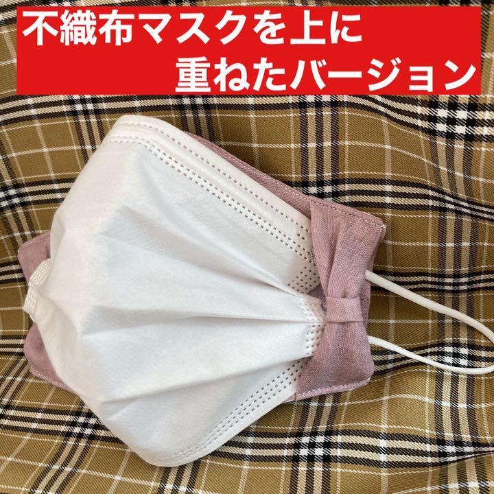 マスク 作り方 不織布 の