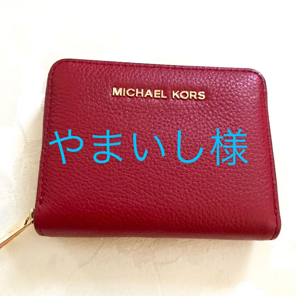 uk availability f1889 4c211 マイケルコース カードケース 赤(¥4,000) - メルカリ スマホでかんたん フリマアプリ
