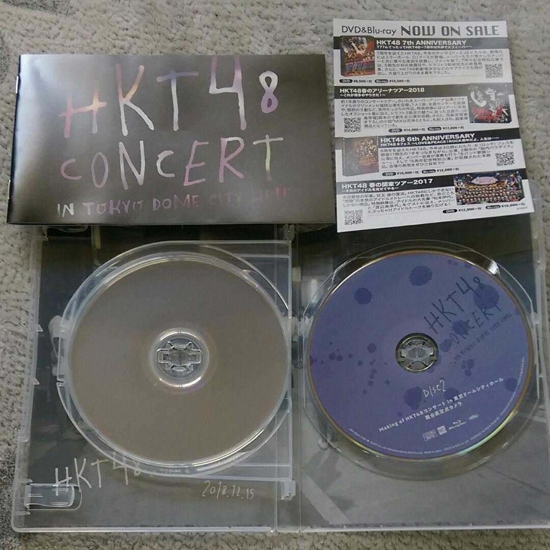 HKT48コンサート in 東京ドームシティホールBlu-ray(¥6,000) - メルカリ スマホでかんたん フリマアプリ