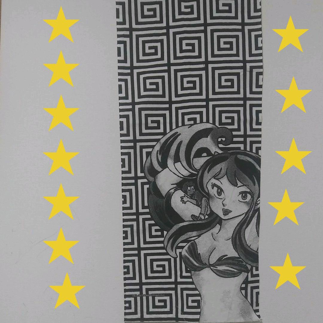 メルカリ うる星やつら 手拭い キャラクターグッズ 300 中古や未使用のフリマ
