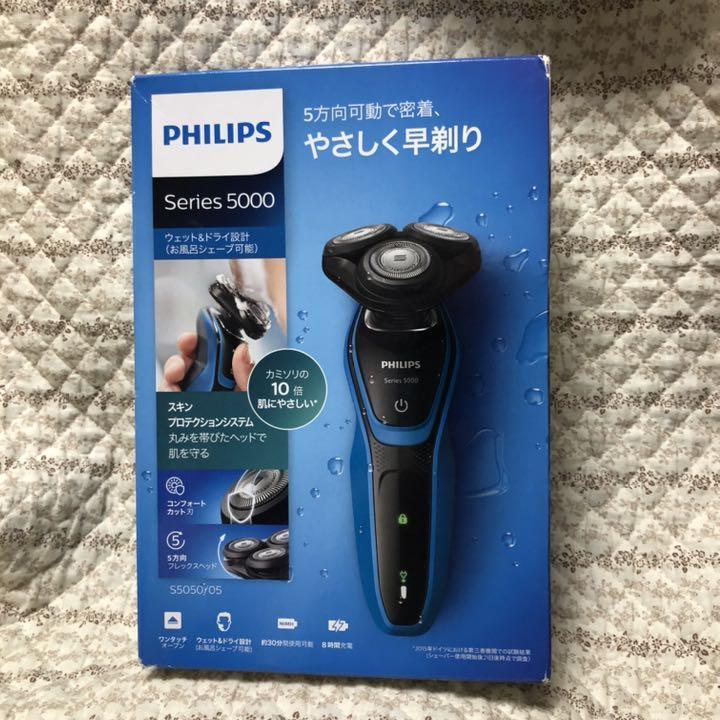 フィリップス 5000