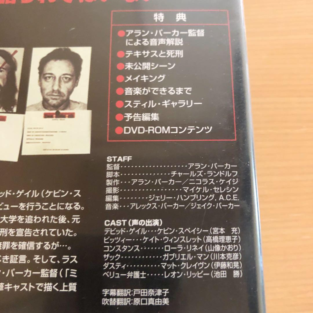 メルカリ - ライフ・オブ・デビッド・ゲイル 洋画 DVD 【外国映画 ...