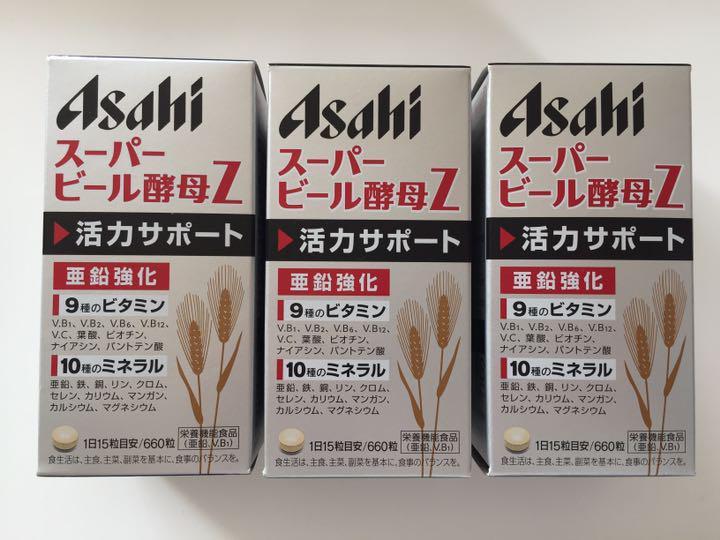 アサヒ ビール 酵母