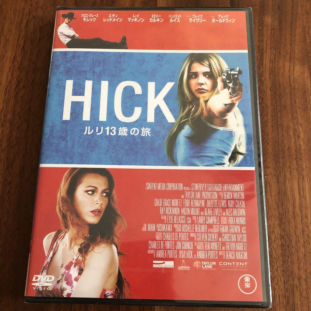 メルカリ - 新品未開封DVD HICK ルリ13歳の旅('11米) 【外国映画 ...