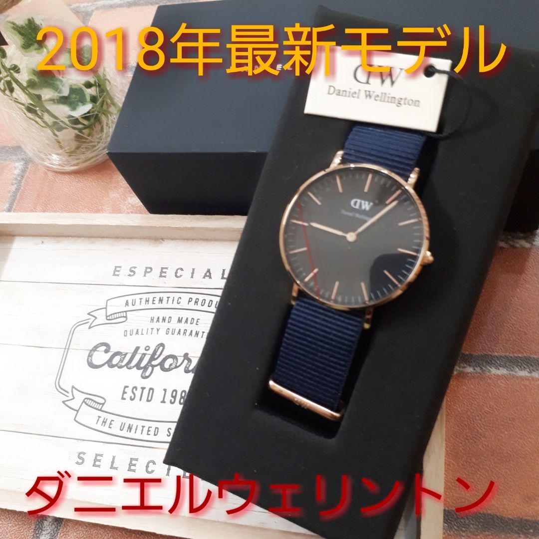【新品】2018年新作モデル ダニエルウェリントン 腕時計 36㎜ 40㎜(¥8,500) , メルカリ スマホでかんたん フリマアプリ