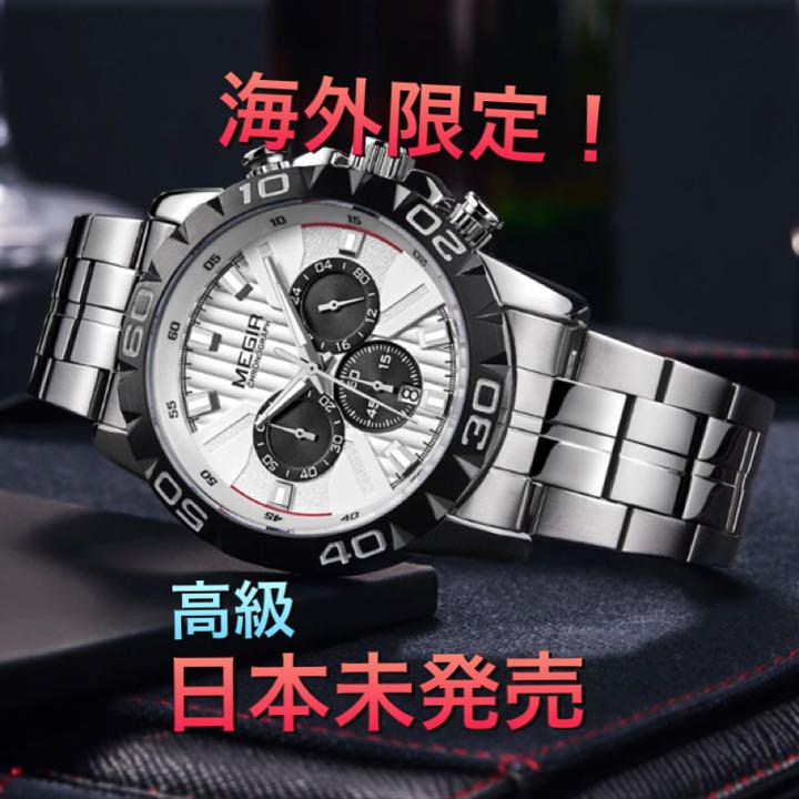 sale retailer f0266 44ccd 日本未発売 メギア 高級 腕時計 ウォッチ(¥7,800) - メルカリ スマホでかんたん フリマアプリ
