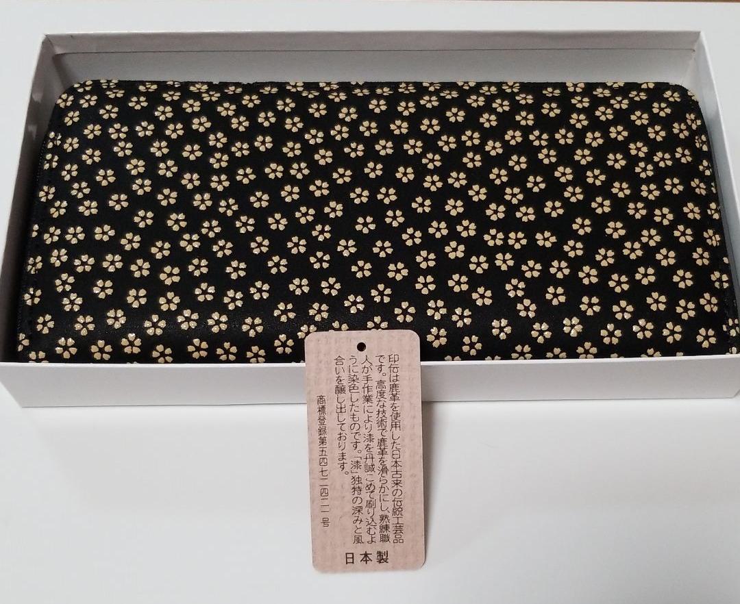 online store dd00b 08d50 新品未使用 印伝 長財布(¥9,490) - メルカリ スマホでかんたん フリマアプリ