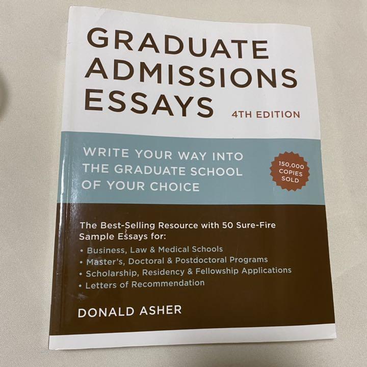 Admission paper for sale graduate