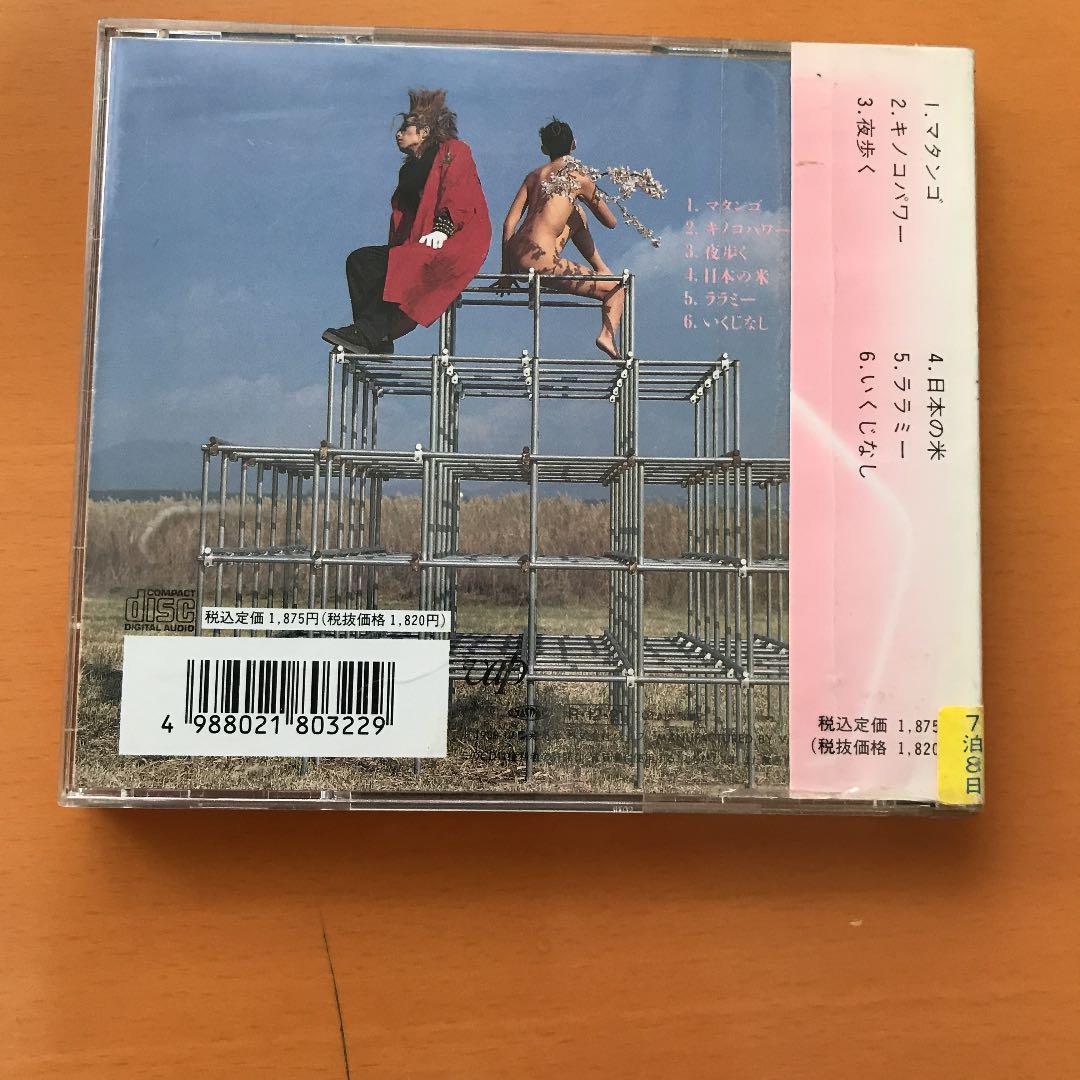 メルカリ - 筋肉少女帯 sister strawberry CD 【邦楽】 (¥300) 中古や ...