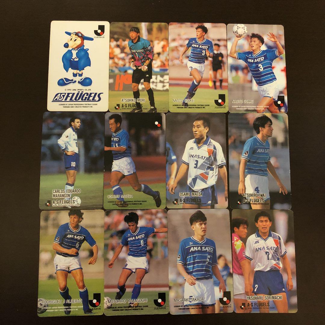 メルカリ - 92-93年 サッカーカード 全日空佐藤工業サッカークラブ 12 ...