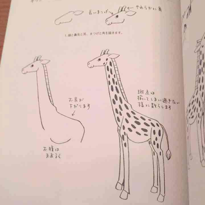 メルカリ ボールペン付き イラストの学校 かわいい動物と アート