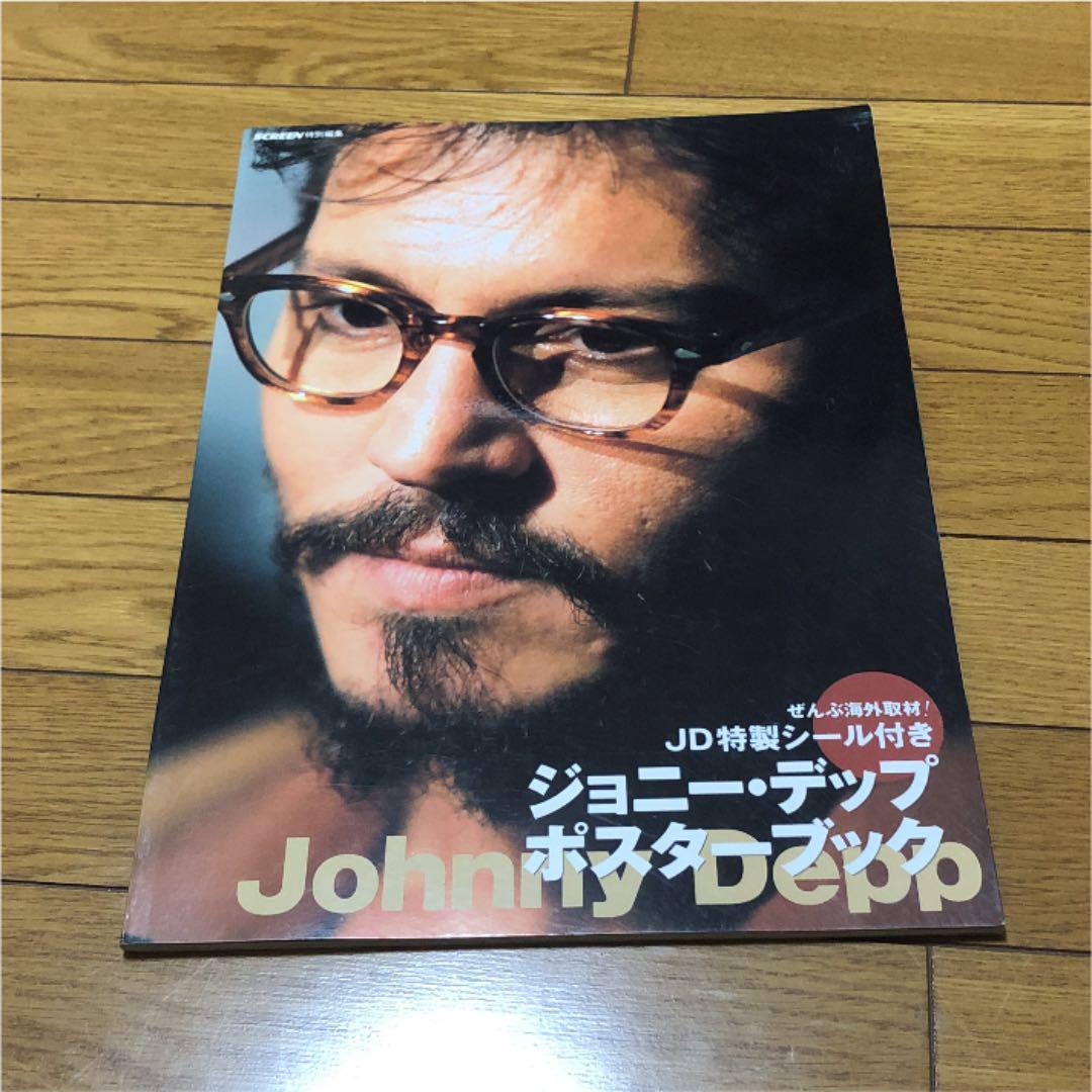 デップ 若い 頃 ジョニー