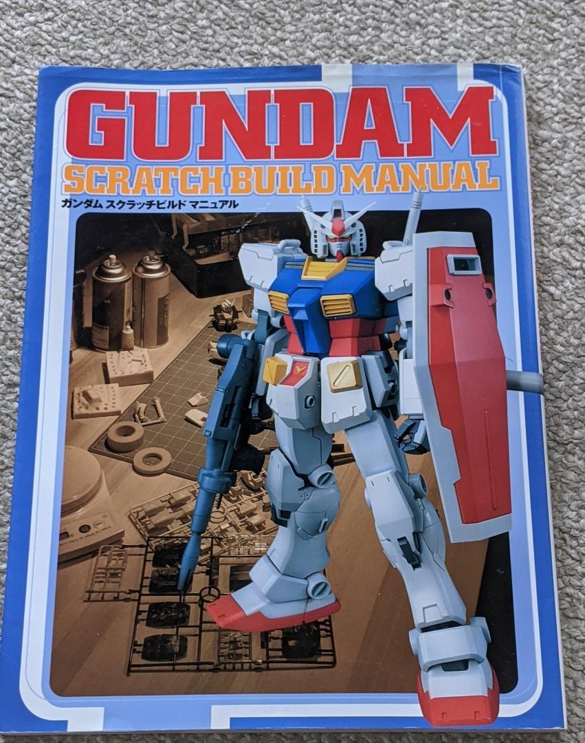 USED GUNDAM SCRATCH BUILD MANUAL MODEL KIT BOOK
