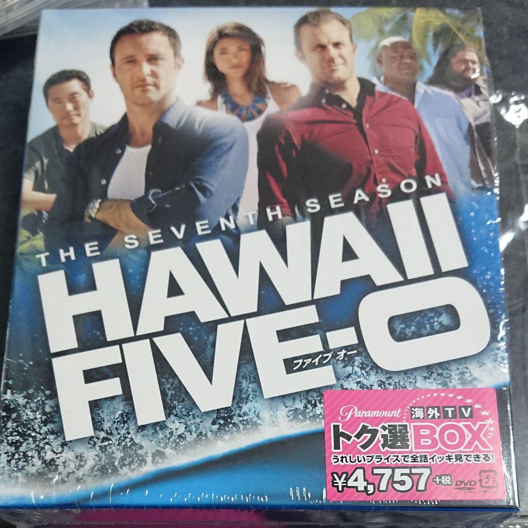 ハワイ ファイブ オー シーズン 7