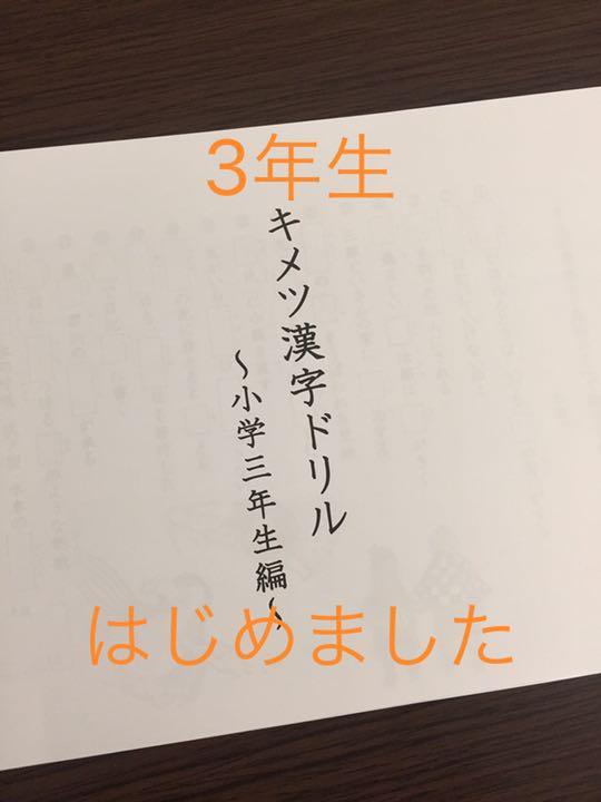 かしこまり まし た 漢字
