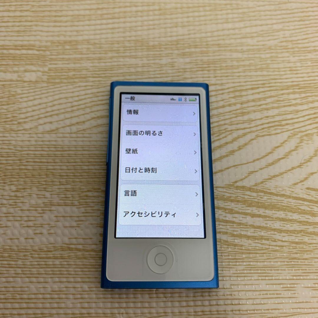 メルカリ Ipod Nano 16gb 第7世代 ブルー ポータブルプレーヤー 7 0 中古や未使用のフリマ