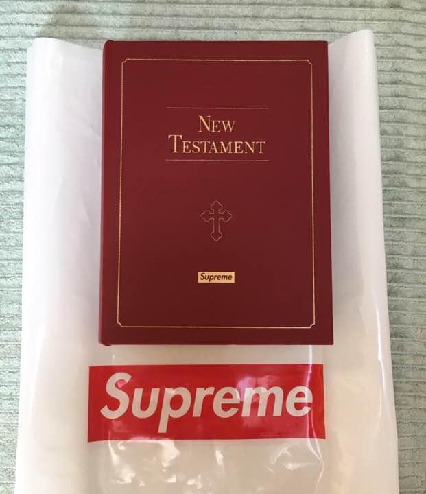 SUPREME NEW TESTAMENT