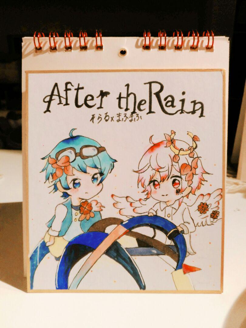 メルカリ After The Rain イラスト キャラクターグッズ 777 中古や未使用のフリマ
