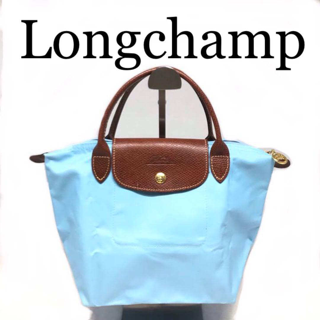 new styles 85bf6 47d84 7/13削除予定!最終価格!Longchamp ロンシャン プリアージュ 水色(¥2,900) - メルカリ スマホでかんたん フリマアプリ