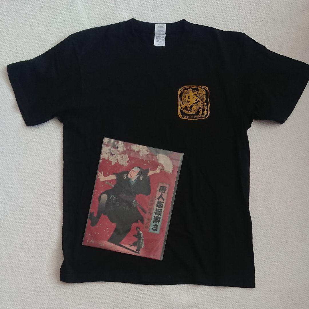 メルカリ - 「僕はチャイナタウンの名探偵3」オリジナルTシャツ&クリア ...
