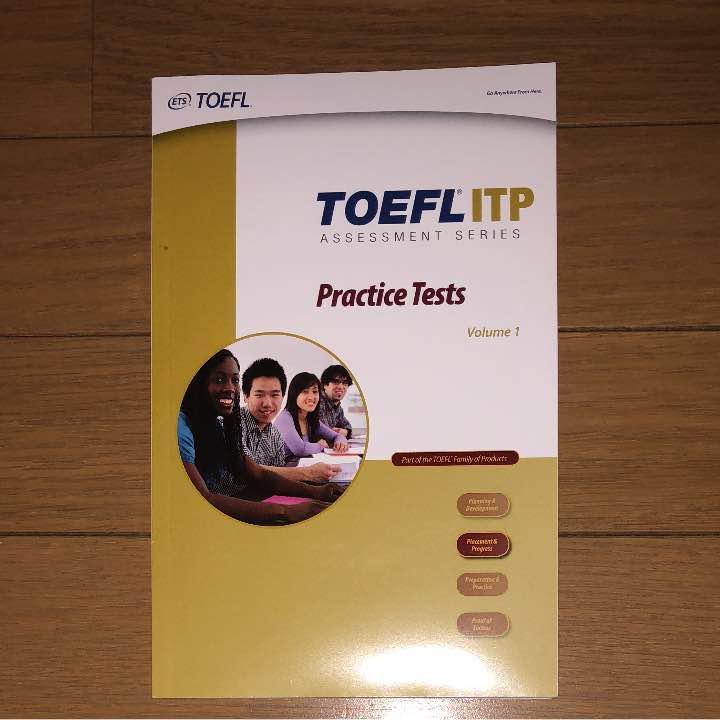 TOEFL ITP practice tests (volume 1) CD付(¥700) - メルカリ スマホでかんたん フリマアプリ