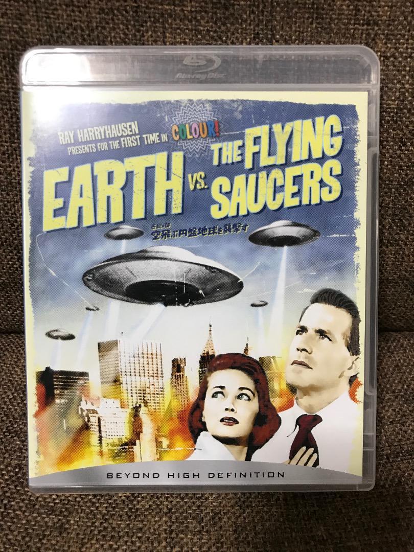メルカリ - 世紀の謎 空飛ぶ円盤地球を襲撃す [Blu-ray] 【外国映画 ...