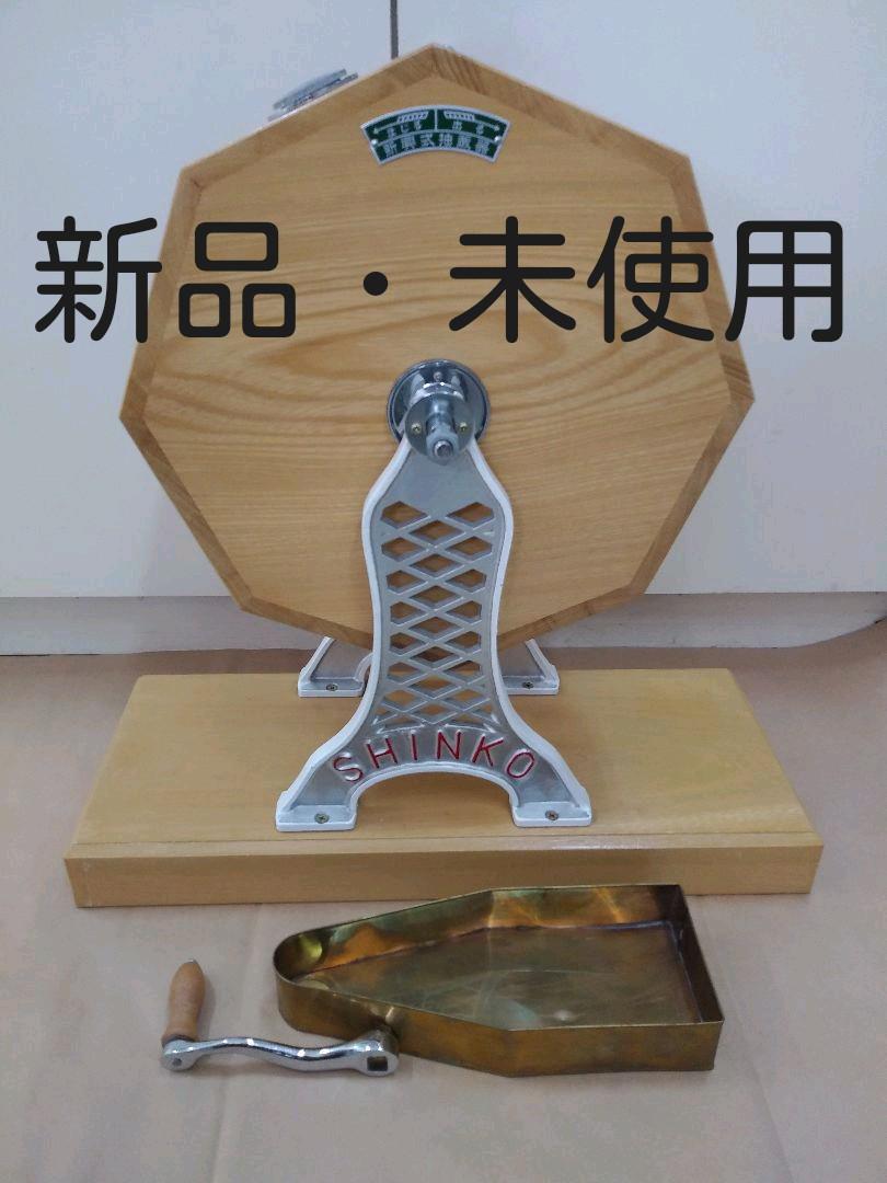 メルカリ - 木製ガラポン抽選器 SHINKO製(日本製) 高級 抽選機 新興式 ...
