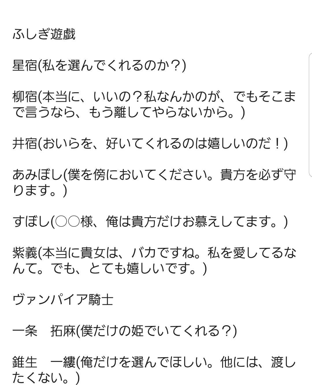 夢 ハリー 小説 ポッター